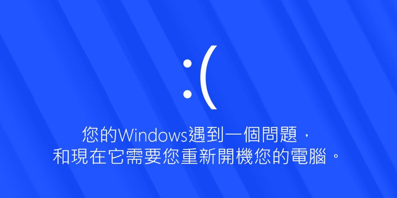 Что такое синий экран смерти Windows