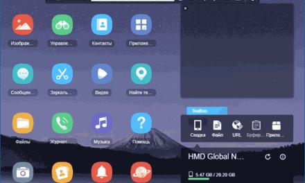 Управление Android удаленно c ПК, удаленный файл-менеджер AirDroid
