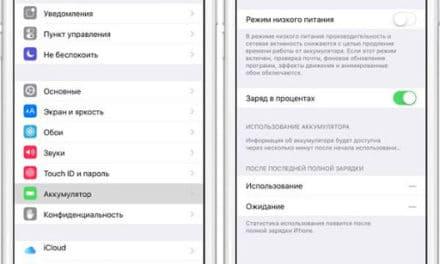Как включить заряд в процентах на IOS(Iphone, Ipad)