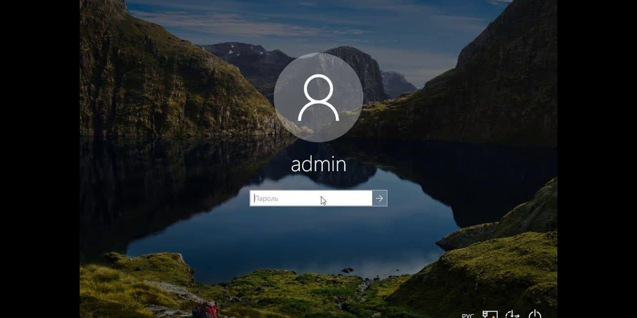 Как восстановить доступ к учетной записи Windows 10