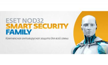Как удалить ESET NOD32 или Smart Security с компьютера