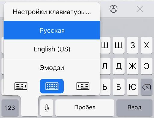 Как включить вибрацию при нажатии на клавиатуре iPhone?